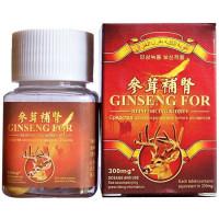 Ginseng For, Гинсег