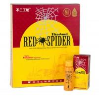 Возбудитель Красный паук (Red Spider)