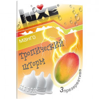 """Презервативы Luxe """"Тропический Шторм"""" с ароматом манго - 3 шт."""